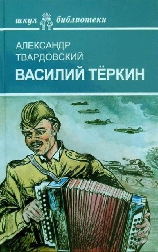 Память через поколения: лучшие книги о войне для детей