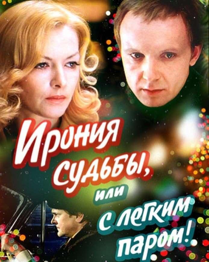 Михаил Боярский признался в любви Барбаре Брыльской