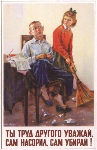 Плакаты, которые воспитали целое поколение